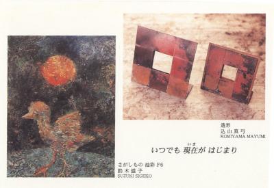 19980414.jpg